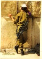 "Post Card 3-D Jerusalem ""Soldier"""
