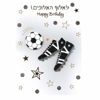 Greeting Card Happy Birthday #04255-0327