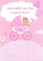 Greeting Card Baby Girl Pink Carriage on Hill Design