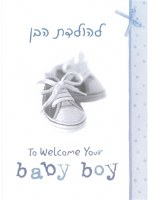 Greeting Card Baby Boy Shoe Design