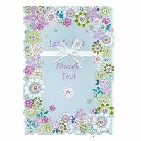 Greeting Card Mazel Tov #74720-0466