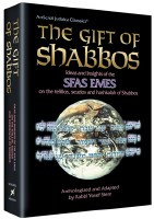 The Gift of Shabbos [Hardcover]