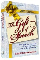 The Gift of Speech - Hardcover