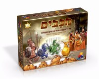 Chanukah Maccabim Game