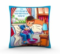 Modeh Ani Boys Pillow