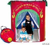 My First Sukkah Pop Up Sukkah for Children