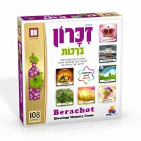 Brachos Memory Game 108 Cards