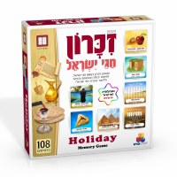 Chagim Memory Game 108 Cards