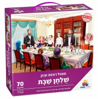 Shabbos Table Floor Puzzle 70 Pieces