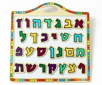 Alef Beis Magnets on Wood Board