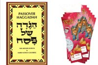 Passover Haggadah Illustrated 10 Pack with 10 Pesach Seder Bookmark Placecards [Paperback]