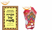 Passover Haggadah Illustrated - 10 Pack with 10 Pesach Seder Bookmarks and Place Cards [Paperback]