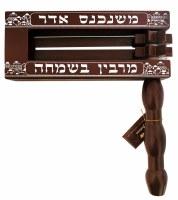 """Gragger Dark Wood with White Jerusalem Design 9"""" x 8"""""""