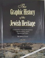 The Graphic History of the Jewish Heritage [Hardcover]