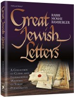 Great Jewish Letters [Hardcover]