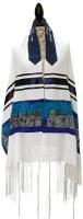"Tallis Viscose Turquoise Jerusalem Design 20"" X 72"""