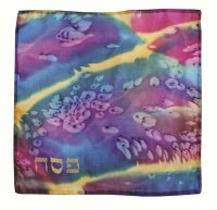 Multicolored Matzah Cover GSMCPS460