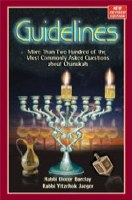 Guidelines to Chanukah [Paperback]