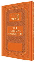 The Gabbai's Handbook [Hardcover]