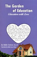 Garden of Education [Paperback]