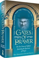Gates of Prayer [Hardcover]