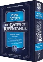 The Gates of Repentance Shaarei Teshuvah [Hardcover]