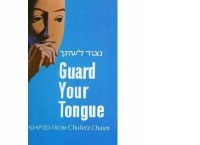 Guard your Tongue [Hardcover]