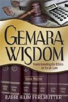 Gemara Wisdom [Hardcover]