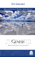 Genesis: From Creation To Covenant [Hardcover]