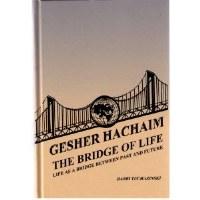Gesher Hachaim [Hardcover]