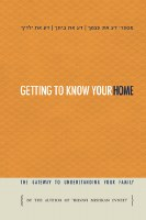 Getting to Know Your Home [Hardcover]