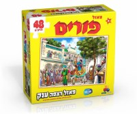 Giant Purim Floor Puzzle 48 Pieces