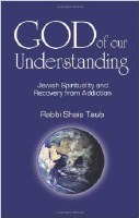 God of Our Understanding [Paperback]