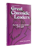 Great Chassidic Leaders - Paperback