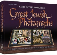 Great Jewish Photographs [Paperback]