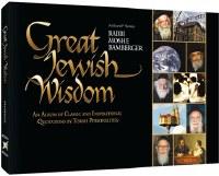 Great Jewish Wisdom [Paperback]