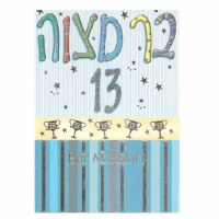 Greeting Card Bar Mitzvah #GC88588-7104