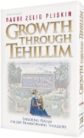 Growth Through Tehillim [Hardcover]