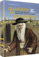 Guardian of Jerusalem [Hardcover]