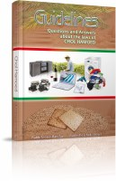 Guidelines Chol Hamoed [Hardcover]