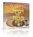 Guidelines Pesach Haggadah [Hardcover]