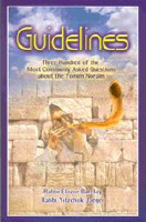 Guidelines to Yomim Noraim [Paperback]