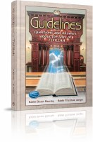 Guidelines to Tefillah One Volume Edition [Hardcover]