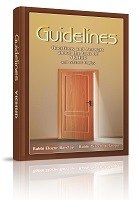 Guidelines to Yichud [Hardcover]
