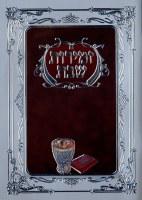 Zemiros Shabbos Booklet Burgundy Cup Design Ashkenaz