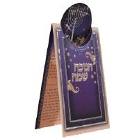 Chanukah Zemiros Standing Bi Fold Purple Ashkenaz