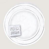 Birchas Hamazon Plate Shape - Ashkenaz #H370A