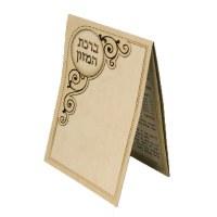 Birchas Hamazon Pocket Size Tri Fold Beige Ashkenaz