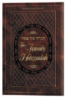 Family Haggadah - Leatherette Cover