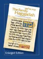 The Family Haggadah - Enlarged Edition [Paperback]
